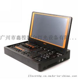 舞台灯光广州鑫橙MA便携式笔记本