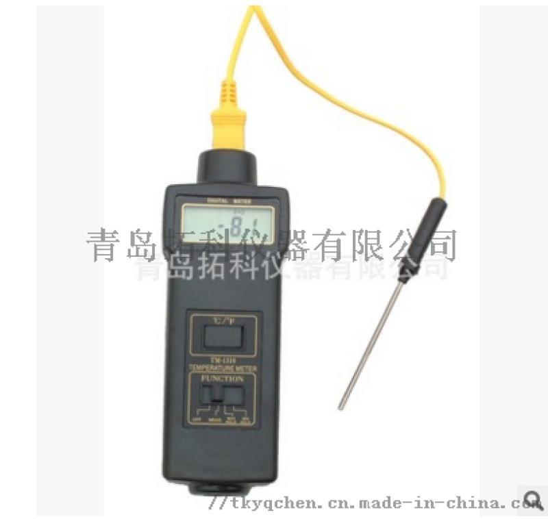 武汉供应供热管道测温仪  金属表面测温仪
