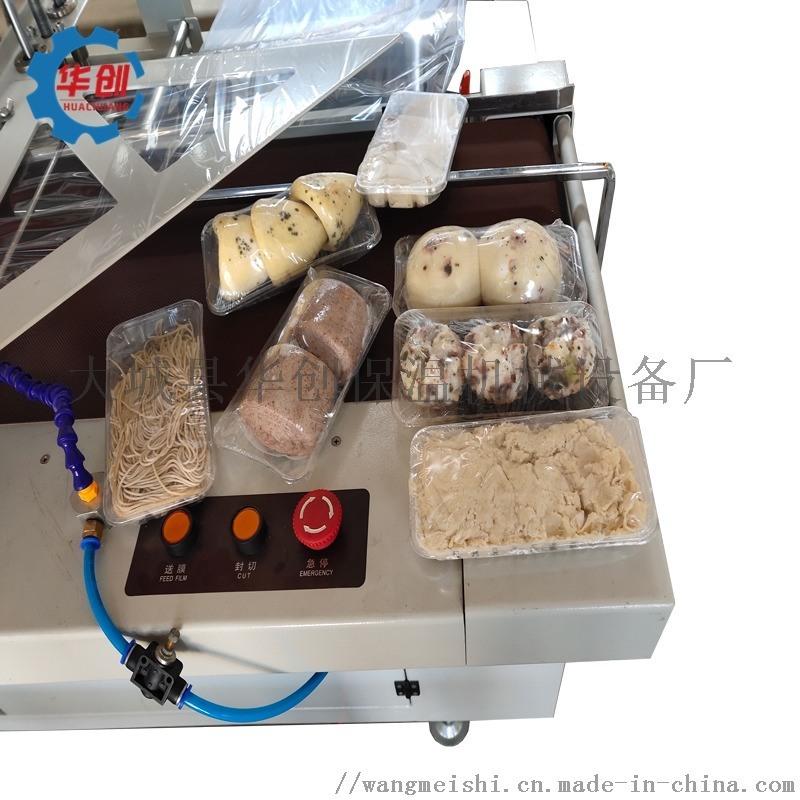 自动热收缩包装机-水果包装机