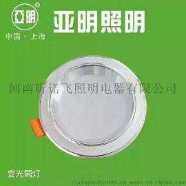 亚美筒灯YM-TD-5W白+银