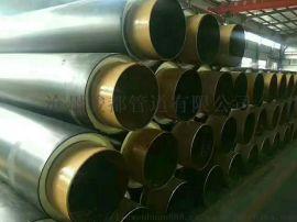 大庆聚氨酯直埋保温钢管厂家订制