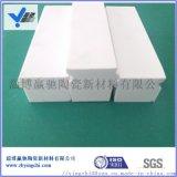 赢驰氧化铝陶瓷耐磨衬砖,高铝砖