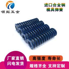 模具弹簧压缩弹簧矩形扁线弹簧TL8-TL60