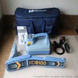 管線探測儀RD8100地下管線定位儀