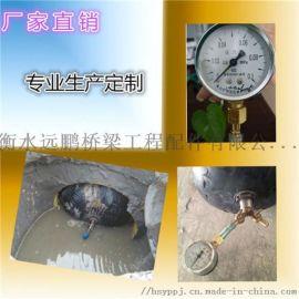 堵水橡膠氣囊DN900批發零售質量可靠