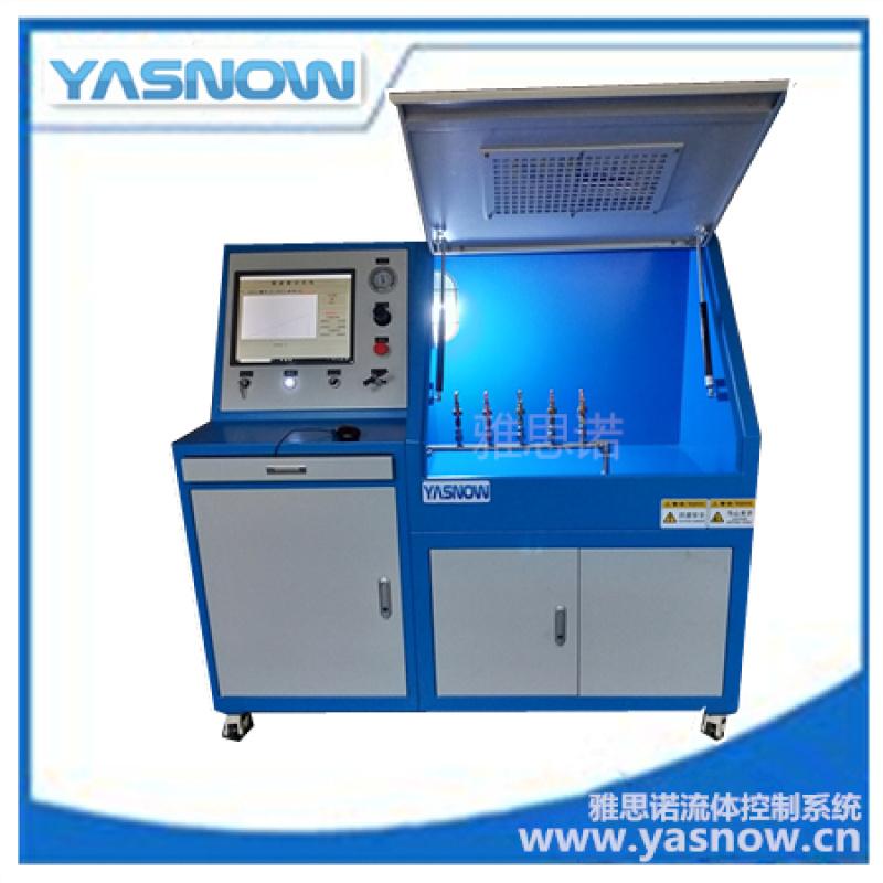 水錘脈衝疲勞試驗機 水錘試驗檯 淨水器水錘測試臺