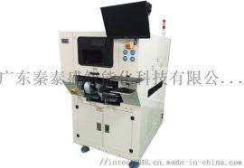 ATM-300S全自动贴泡棉机
