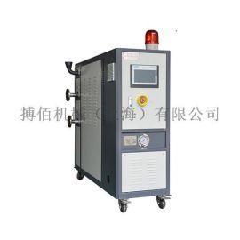 开炼胶辊加热恒温设备 炼胶机设备控温机