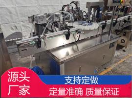 广东口服液灌装生产线厂家