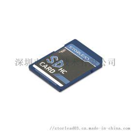 領存工業級寬溫三防SD存儲卡