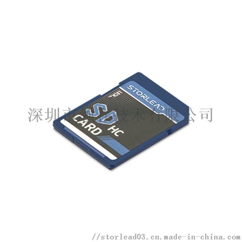 领存工业级宽温三防SD存储卡