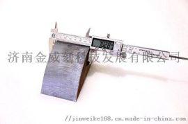 70mm厚碳钢板激光切割机 金威刻激光