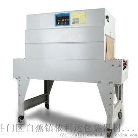 珠海玩具恒温型高台热收缩机