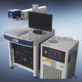 半导体激光打标机 YAG介质激光打标机