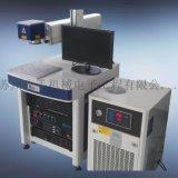 半導體鐳射打標機 YAG介質鐳射打標機