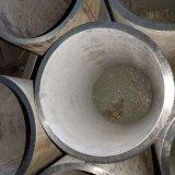 不鏽鋼槽鋼 304不鏽鋼板 304不鏽鋼無縫管