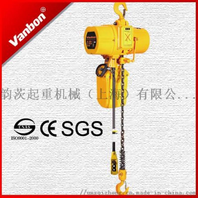 上海萬鉑電動葫蘆 掛鉤式環鏈葫蘆 固定式鏈條葫蘆