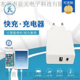 QC3.0手機直充 Type-C蘋果直充 廠家代工