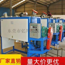 惠州卧式搅拌机碳酸钙粉体烘干搅拌机