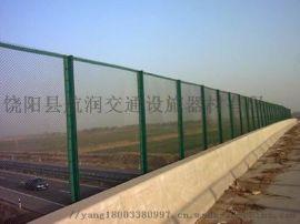 桥梁防抛网 高速公路防护网 生产厂家