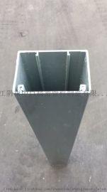 PVC线槽5050