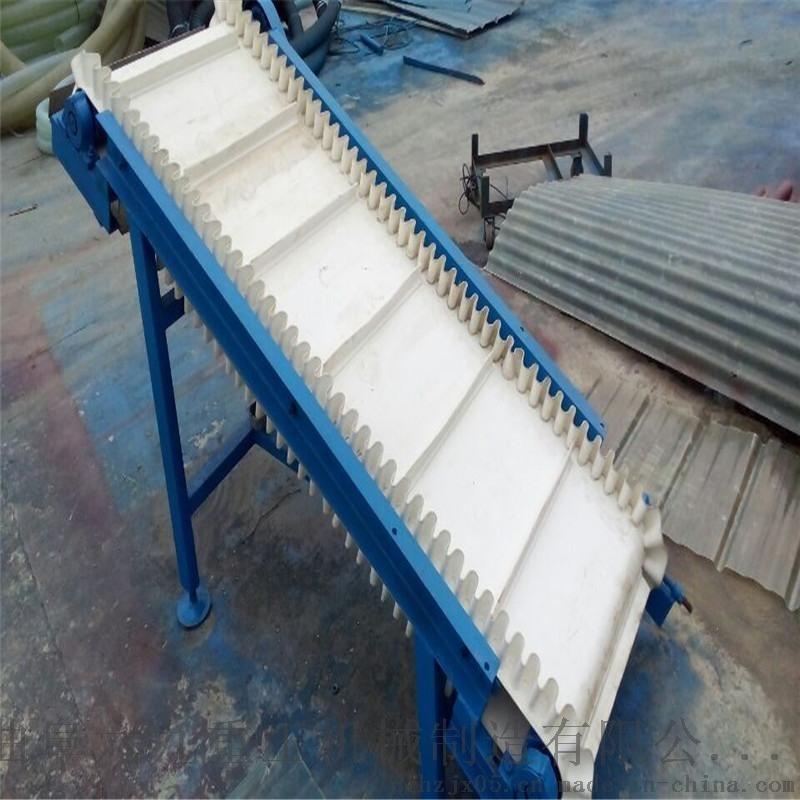 开封肥料爬坡皮带机图片Lj8双侧挡板皮带输送机