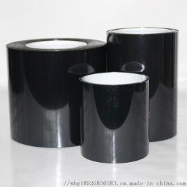 单/双面胶带 PET胶带 黑色遮光胶带