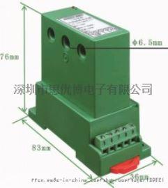 ST-AJ42三线四线电量全参数变送器采集模块
