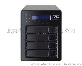 4 盘位 NVMe 高速磁盘阵列存储方案
