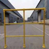 污水厂玻璃钢围栏 污水厂耐酸碱围栏