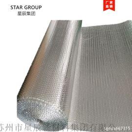 防水保温双铝双泡保温隔热材料 厂家直销