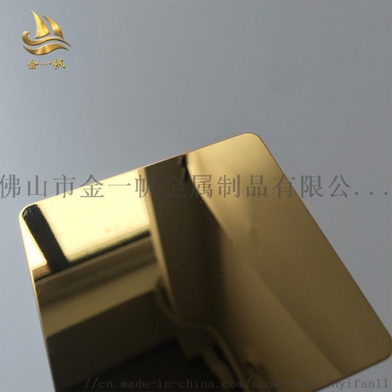 供应彩色不锈钢钛金拉丝工艺 304不锈钢钛金拉丝板