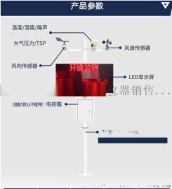 铜川哪里有卖扬尘检测仪138, 91913067