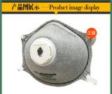 活性炭口罩防雾霾防病菌KN95口罩