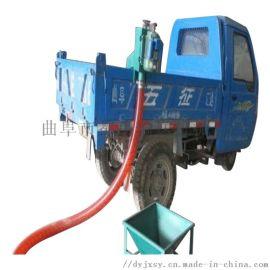 小型吸粮机 粉料用双驱加料机 六九重工 粒状物料气
