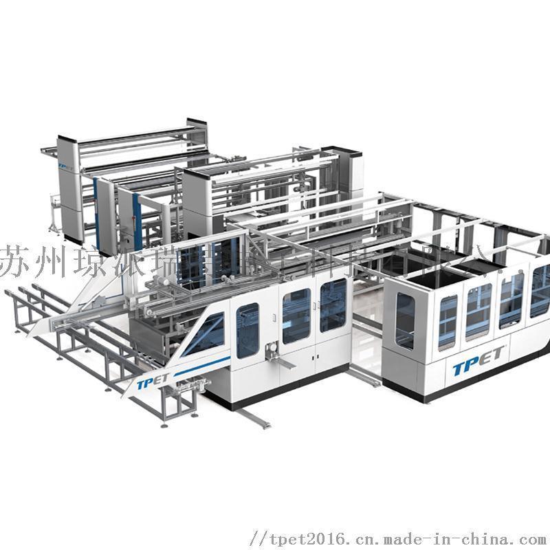 TPET全自動牀單機,牀單自動四邊縫