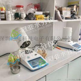 黑龙江玉米水分测定仪价格/厂家