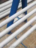 2507工業無縫鋼管價格 25073雙相不鏽鋼管廠家