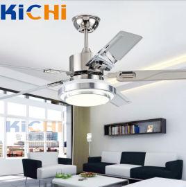 琪智 不鏽鋼葉風扇燈 LED木葉風扇吊燈