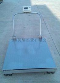 上海移动式电子地磅秤