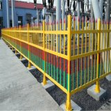 玻璃钢围栏 发电站玻璃钢围栏