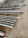 SMF166無磁鑽鋌鋼-SMF166圓鋼