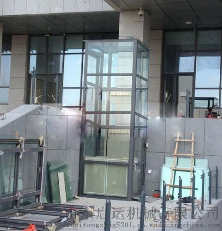 垂直式电梯家用一二层电梯东陵区销售家用电梯