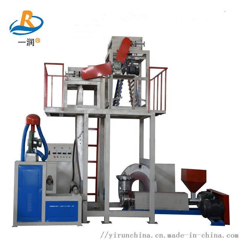 塑料撕裂膜拉丝机风冷吹膜机 捆扎绳吹膜挤出拔丝机