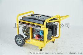 小型开架式8千瓦汽油发电机