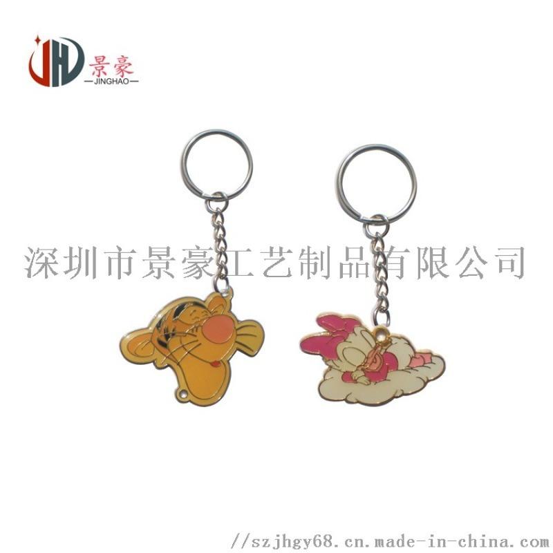 时尚情侣钥匙扣定制 五金钥匙扣加工制作 免费设计