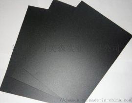 黑色阻燃PC薄膜PC-MSH-0075