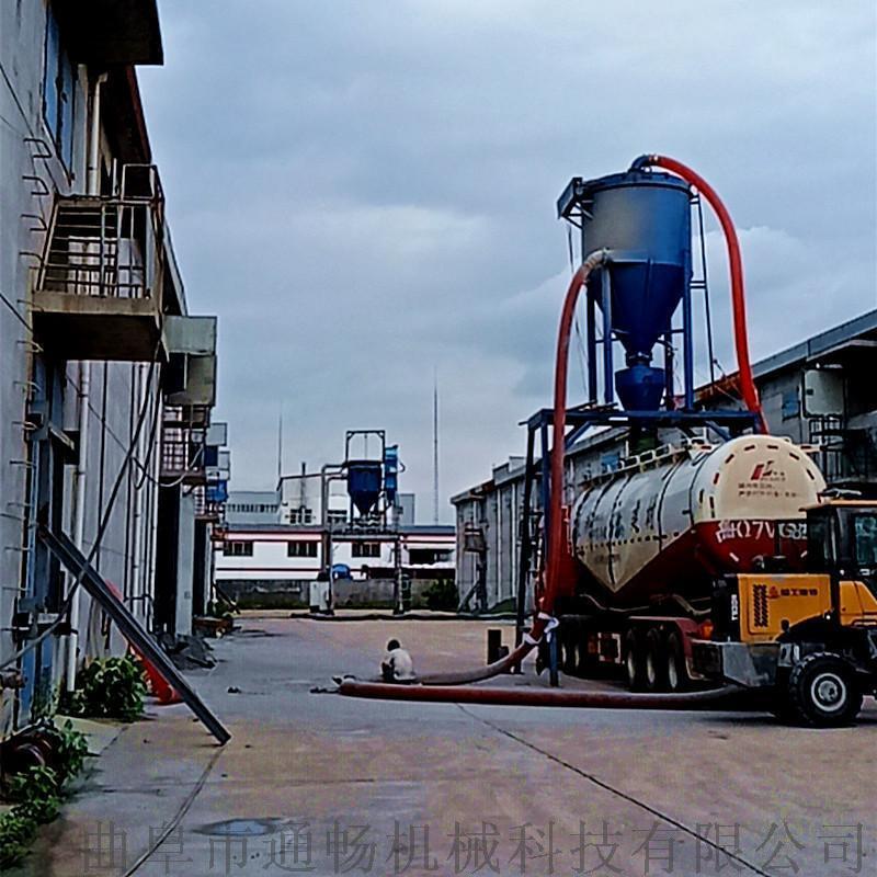气力输送机化工粉料倒仓装车用脉冲式吸料机风力吸粉机