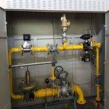 供應燃氣調壓箱 調壓計量櫃 燃氣調壓計量撬廠家直銷