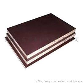 吉林建筑模板厂家木模板胶合板隔楼用建筑覆膜模板